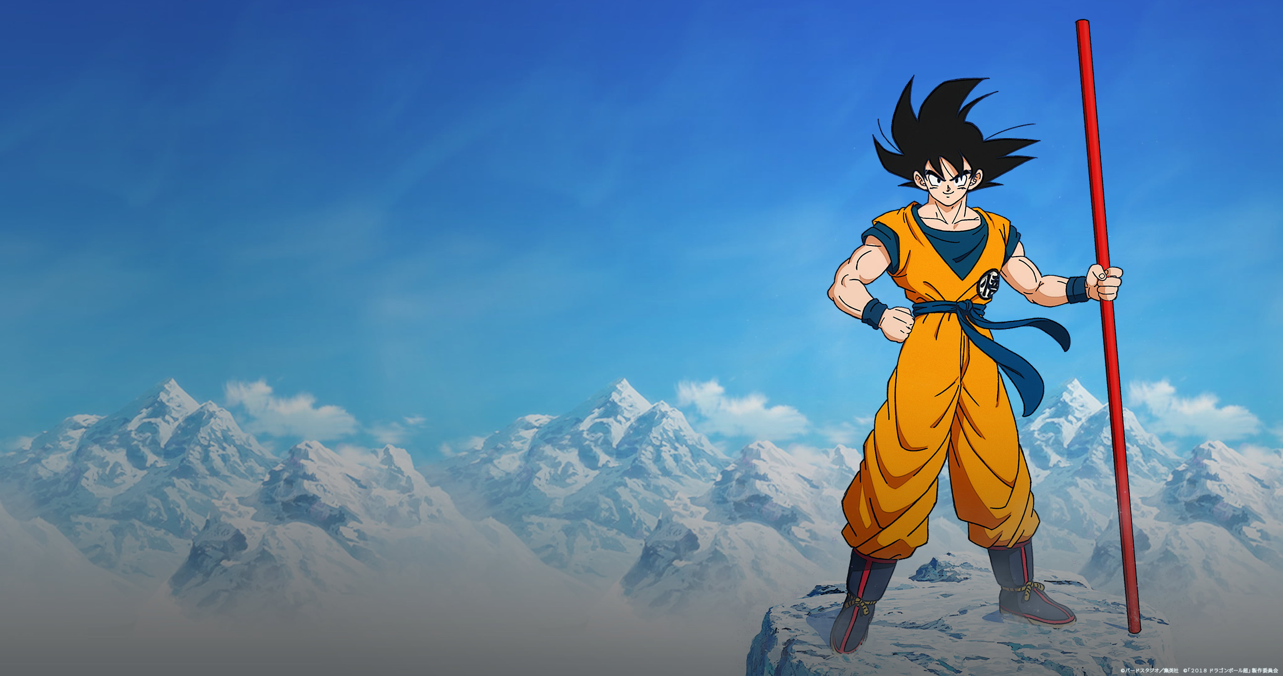 dragon ball super wallpaper,anime,dragon ball,sky,artwork,fictional character