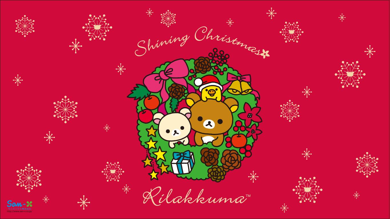 kawaii christmas wallpaper,text,illustration,fictional character,art
