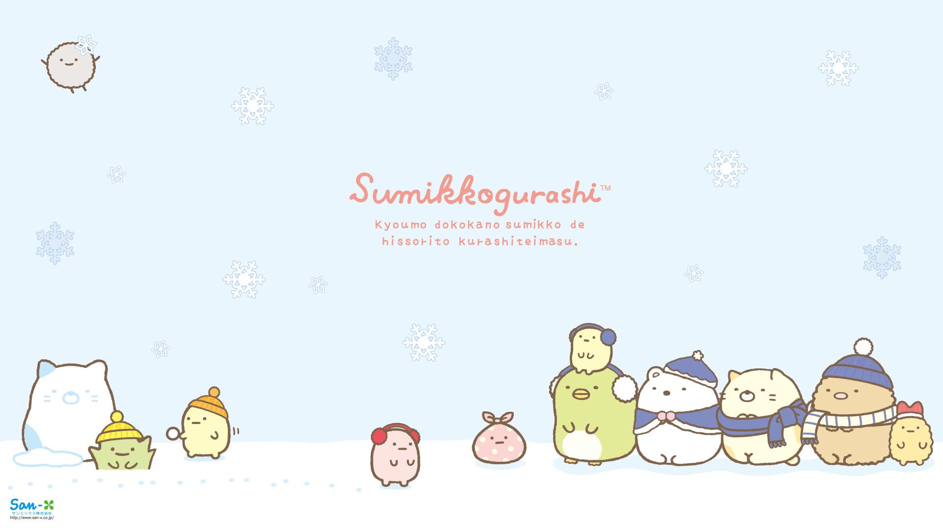 sumikko gurashi wallpaper,text,cartoon,clip art,illustration
